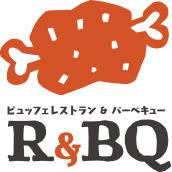 レストランR&BQ