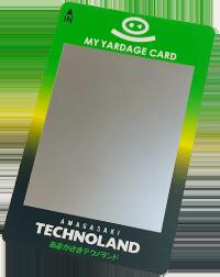 マイ ヤーデージ カードのご案内